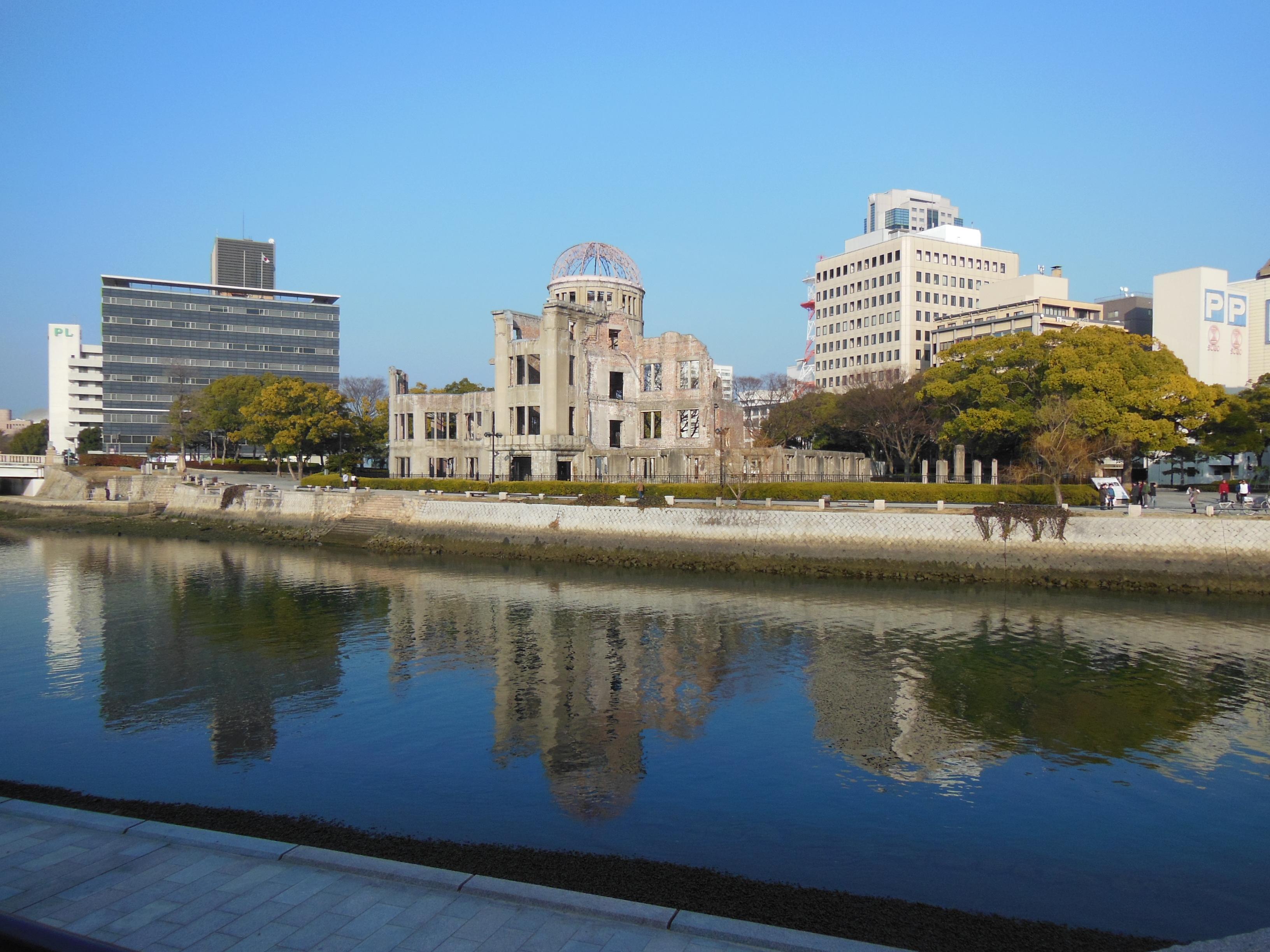 A-bomb dome, Hiroshima, Denkmal, Japan, Weltkulturerbe, UNESCO, Atombombenanschlag, Atombombe