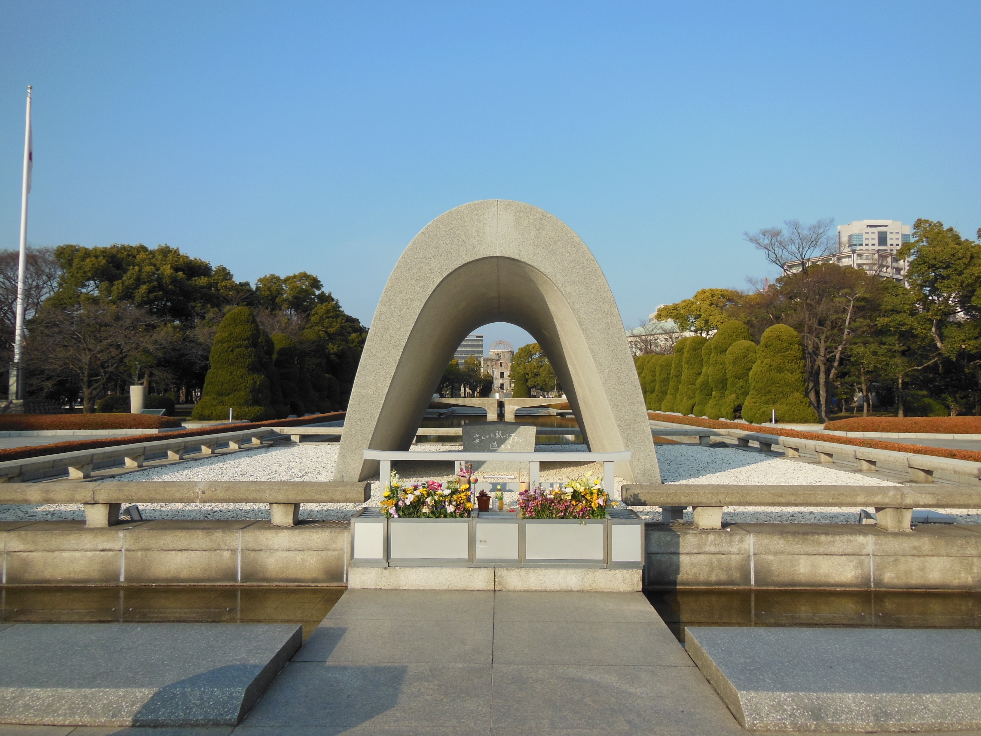 Hiroshima, Japan, Friedenspark, Gedenkmonument, Opfer, Grabstein